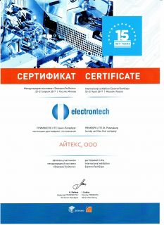 History of the development of the ITECS Group (ITECS)